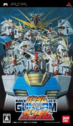 Jaquette de Gundam Vs. Gundam PSP