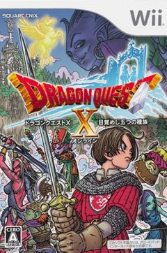 Jaquette de Dragon Quest X Wii