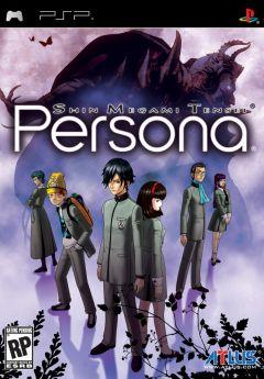 Jaquette de Persona PSP