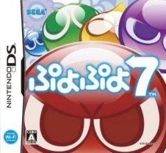 Jaquette de Puyo Puyo 7 DS