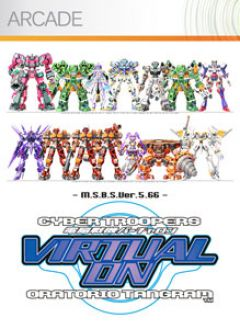 Jaquette de Virtual-On : Oratorio Tangram Ver.5.66 Xbox 360