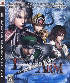 Jaquette de Enchanted Arms PlayStation 3