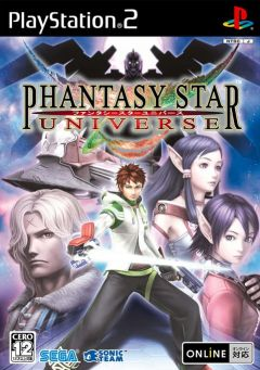 Jaquette de Phantasy Star Universe PlayStation 2