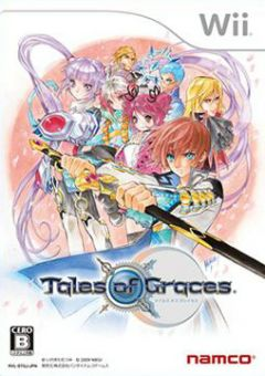 Jaquette de Tales of Graces Wii
