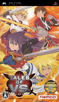 Jaquette de Tales of VS. PSP