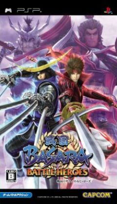 Jaquette de Sengoku Basara : Battle Heroes PSP