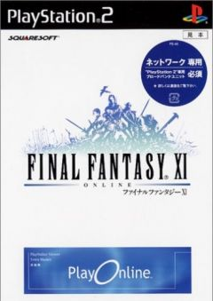 Jaquette de Final Fantasy XI Online PlayStation 2