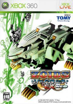 Jaquette de Zoids Infinity EX Neo Xbox 360