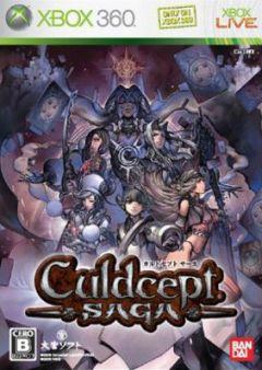 Jaquette de Culdcept Saga Xbox 360
