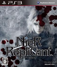 Jaquette de NieR RepliCant PlayStation 3
