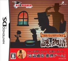 Jaquette de Sloane and Machale's Mysterious Story DS