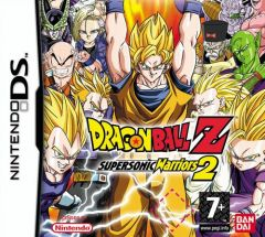 Jaquette de Dragon Ball Z Supersonic Warriors 2 DS