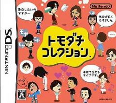 Jaquette de Tomodachi Collection DS