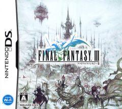 Jaquette de Final Fantasy III DS