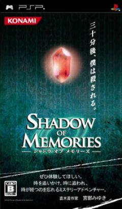 Jaquette de Shadow of Memories PSP