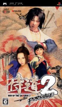 Jaquette de Way of the Samurai 2 PSP