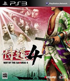 Jaquette de Way of the Samurai 4 PlayStation 3