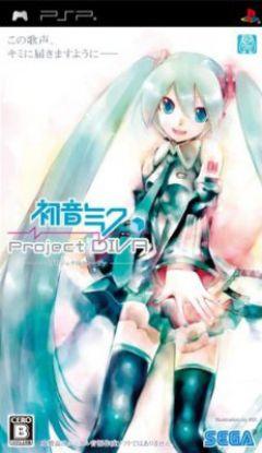 Jaquette de Hatsune Miku : Project DIVA PSP