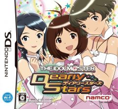 Jaquette de The Idolmaster : Dearly Star DS