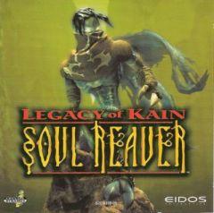Jaquette de Legacy of Kain : Soul Reaver Dreamcast