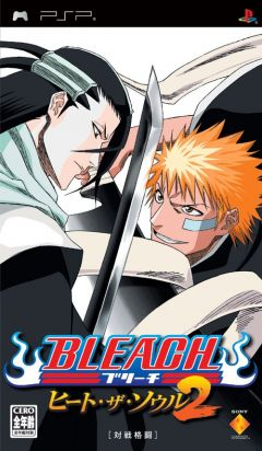Jaquette de Bleach : Heat The Soul 2 PSP