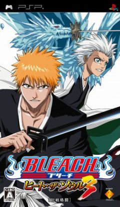 Jaquette de Bleach : Heat The Soul 3 PSP