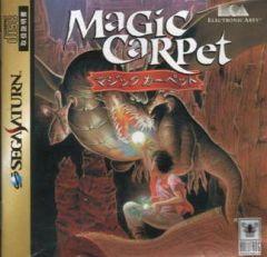 Jaquette de Magic Carpet Sega Saturn