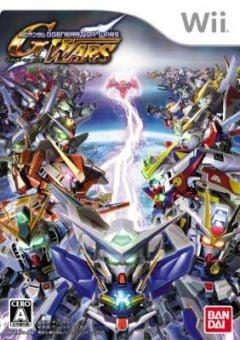 Jaquette de SD Gundam G Generation Wars Wii