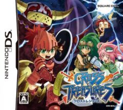 Jaquette de Cross Treasures DS