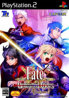 Jaquette de Fate/Unlimited Codes PlayStation 2