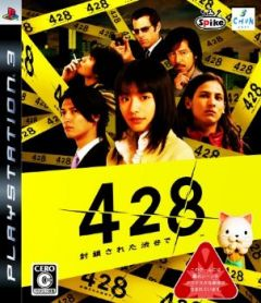 Jaquette de 428 : Shibuya Scramble PlayStation 3
