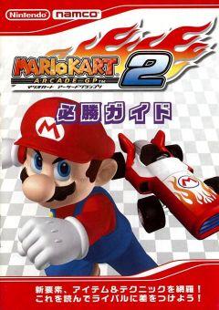 Jaquette de Mario Kart Arcade GP 2 Arcade