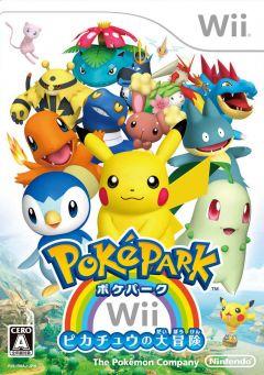 Jaquette de PokéPark Wii : Pikachu's Adventure Wii