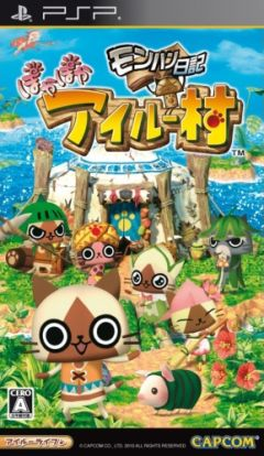 Jaquette de Monster Hunter Diaries : Airu Village PSP
