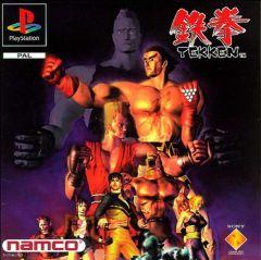 Tekken (PlayStation)