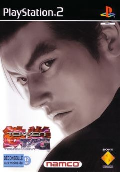 Jaquette de Tekken Tag Tournament PlayStation 2