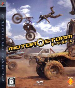 Jaquette de MotorStorm PlayStation 3
