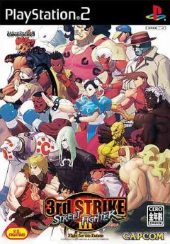 Jaquette de Street Fighter III : Third Strike - Fight for the Future PlayStation 2