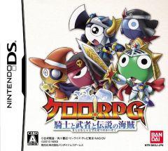 Jaquette de Keroro RPG DS