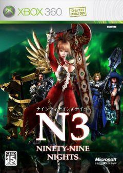 Jaquette de Ninety-Nine Nights Xbox 360