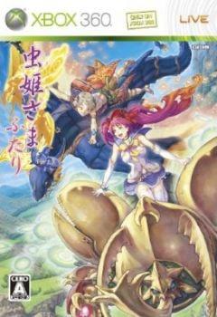 Jaquette de Mushihime-sama Futari Ver.1.5 Xbox 360