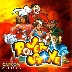 Power Stone (Dreamcast)