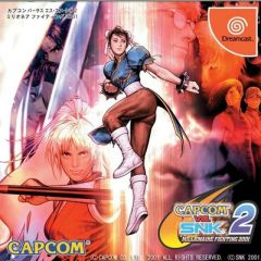 Jaquette de Capcom VS. SNK 2 : Millionaire Fighting 2001 Dreamcast