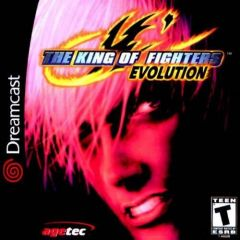 Jaquette de The King of Fighters '99 Dreamcast