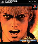 Jaquette de The King of Fighters '99 PlayStation 3