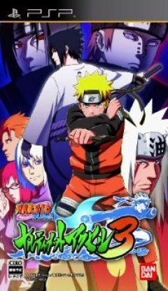 Jaquette de Naruto Shippuden : Ultimate Ninja Heroes 3 PSP