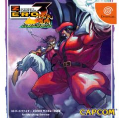 Jaquette de Street Fighter Zero 3 Dreamcast