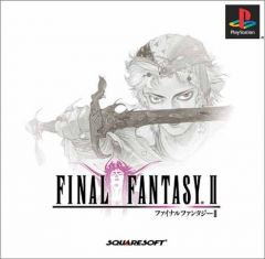 Jaquette de Final Fantasy II PlayStation