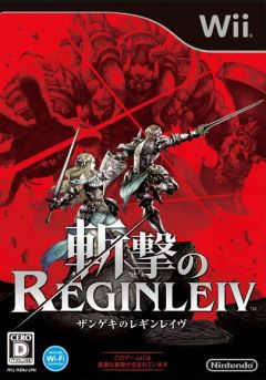 Jaquette de Zangeki no Reginleiv Wii