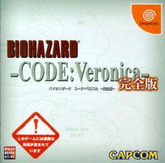 Jaquette de Resident Evil Code : Veronica X Dreamcast